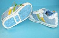 Спортивная обувь HKNEWNESS 1 Baby SX-2264