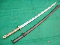 HANDMADE JAPAN ARMY SWORD KATANA STEEL SHEATH