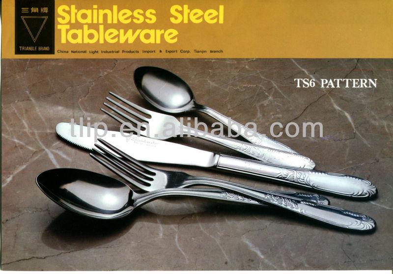 cutlery 02.jpg