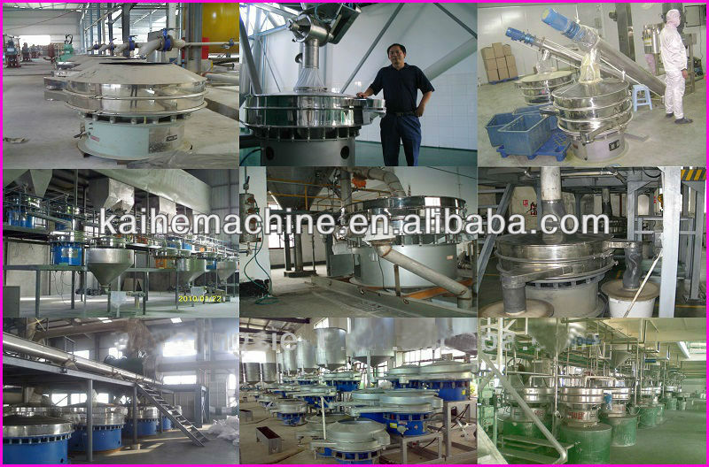 Factory supply mango powder vibrating screen for fertilizer
