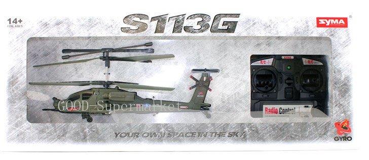 инструкция по эксплуатации Gyro Jet - фото 11