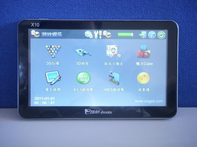 Специализированный магазин Best selling Eroda x10 with 7 inch gps navigation