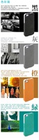 Чехол для для мобильных телефонов 2012 Rock Eternal Series Flip Leather Case for Apple iPhone 5 Mobile Phone Case