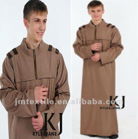 islamic dress code essay