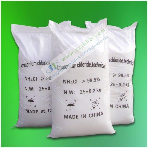 food grade ammonium chloride