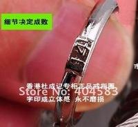 профессиональный металлический палец sizer датчика измерения инструмента кольцо делает инструмент hk size1-33