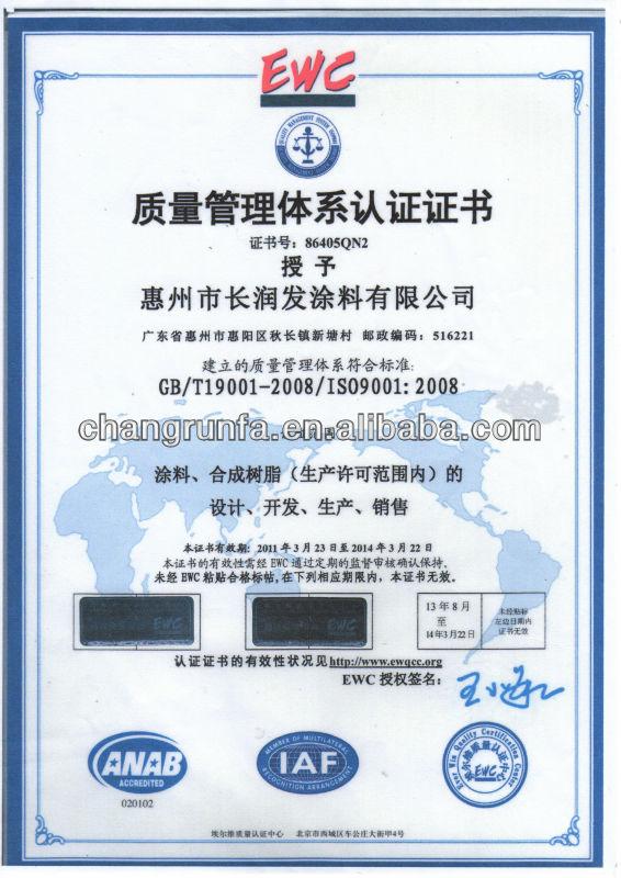 YTM4800 UV curable Urethane acrylate resin