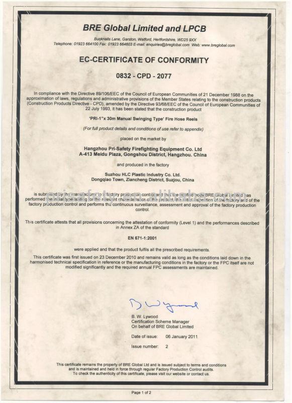EC certificate-1.jpg