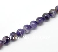 Бусины 5 Strands Purple Mottle Stone Round Loose Beads 8mm