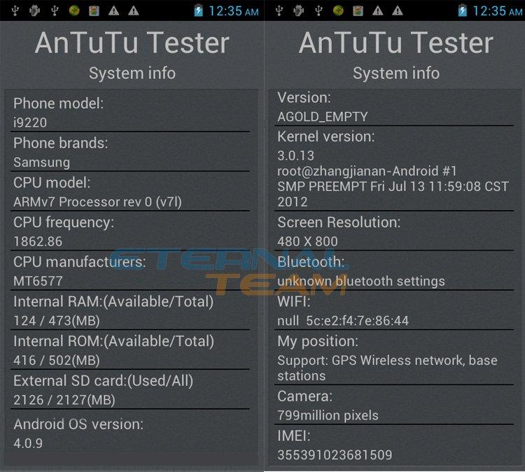 5.3inch I9277 3G Smart Phone (1).jpg