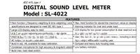 Другие инструменты измерения и Анализ Lutron SL-4022