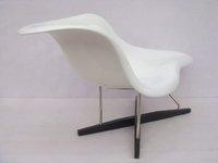 Стул гостиный Charles Eames La Chaise