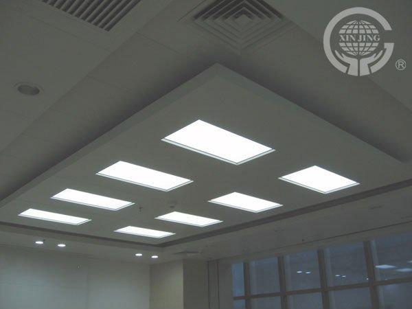 ceiling design for office. IMG_1318g.jpg Ceiling Design For Office