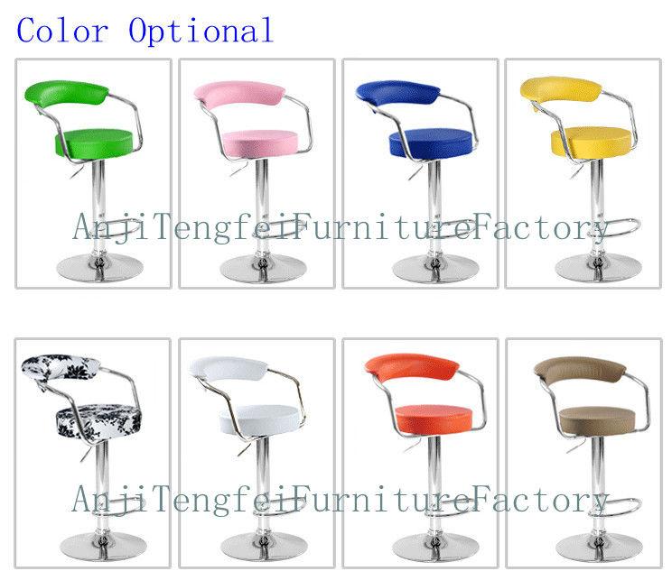 pvc bar chair