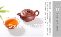 250 г высшего класса китайский Да Хун ПАО большой красный халат Улун здоровый уход dahongpao чай antifatigue висели clovershrub Улун чай