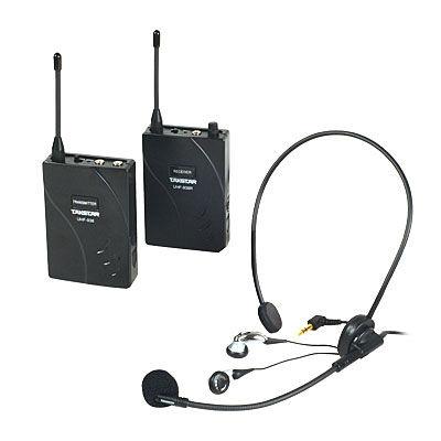 UHF-938 (1)