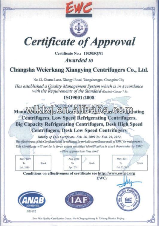 high-speed lab centrifuge machine price TGL-24MC