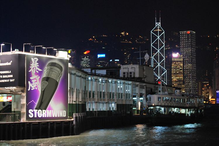 Máy sextoy tự động Master Stormwind được sản xuất tại Hồng Kông