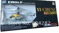 Детский вертолет на радиоуправление RC 3 Helicoter RC