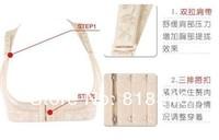 Корректирующий женский топ B&H 82Q9 sexy corsets BODY SHAPER Seamless slimming chest holder shaper Ahh Bra Push Up BREAST SUPPORT