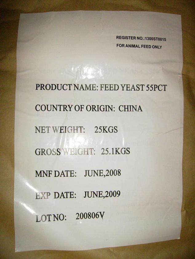 Feed Grade dry yeast powder
