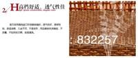 Комплект плетеной мебели MAGA Hotsell , FF026