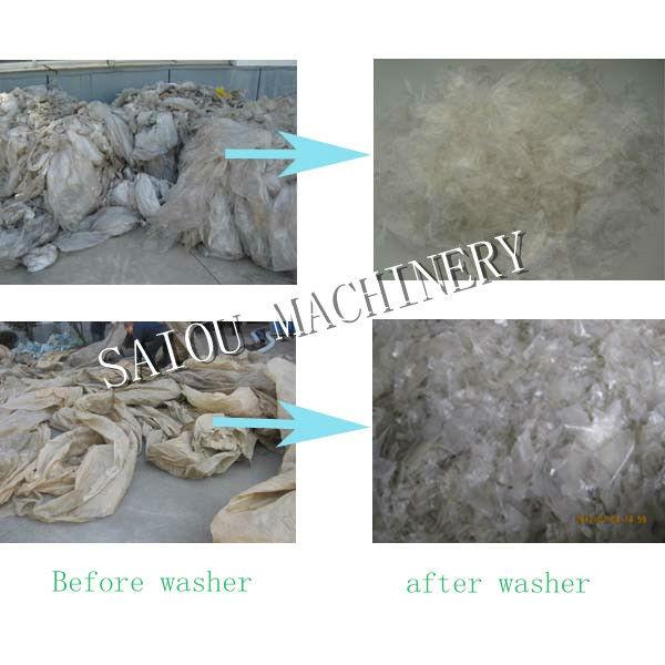 Waste plastic PP PE Film washing line