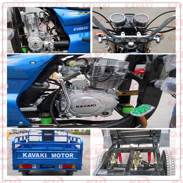 Guangdong factory sale KAVAKI motorcycle cargo trike