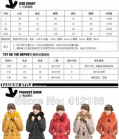 FreeShipping sale fashion  white duck down costly heavy hair collar  winter women's down jacket  with hooded