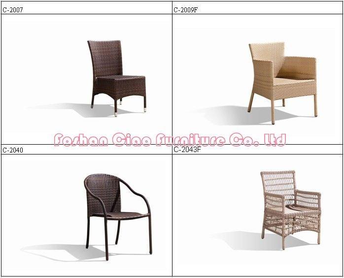 합성 수지 등나무 의자-정원 의자 -상품 ID:723790258-korean.alibaba.com
