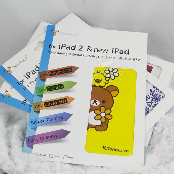 Colorful Original Full Case for ipad 2 ipad mini