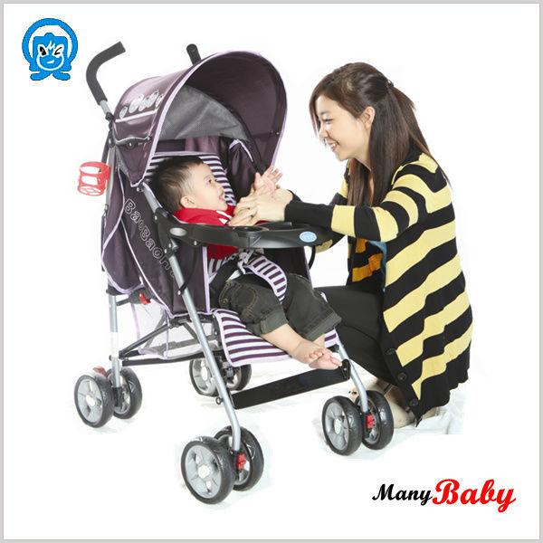 Baby Stroller 635C_.jpg