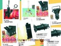 Профессиональное осветительное оборудование YZ 1500W /dmx512 YZ-A010