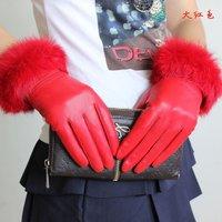 Перчатки и рукавицы  lgpu007