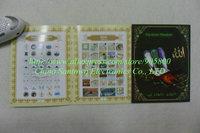 Tajweed Digital Quran pen reader numerique coran word by word