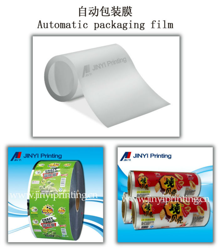 high-speed machine packaging plastic film poly bag