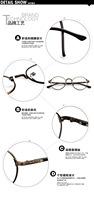 9211 ретро металлические оправы с мужскими и женскими моделями круглые очки рамка