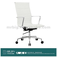 Офисный стул Mr Big MR046 MR046A