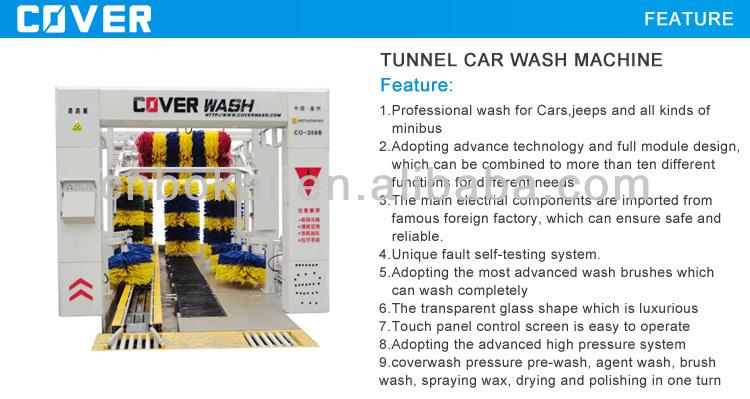 China automatic car wash machine price