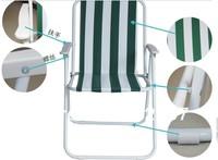 складной стул Hotsell ,