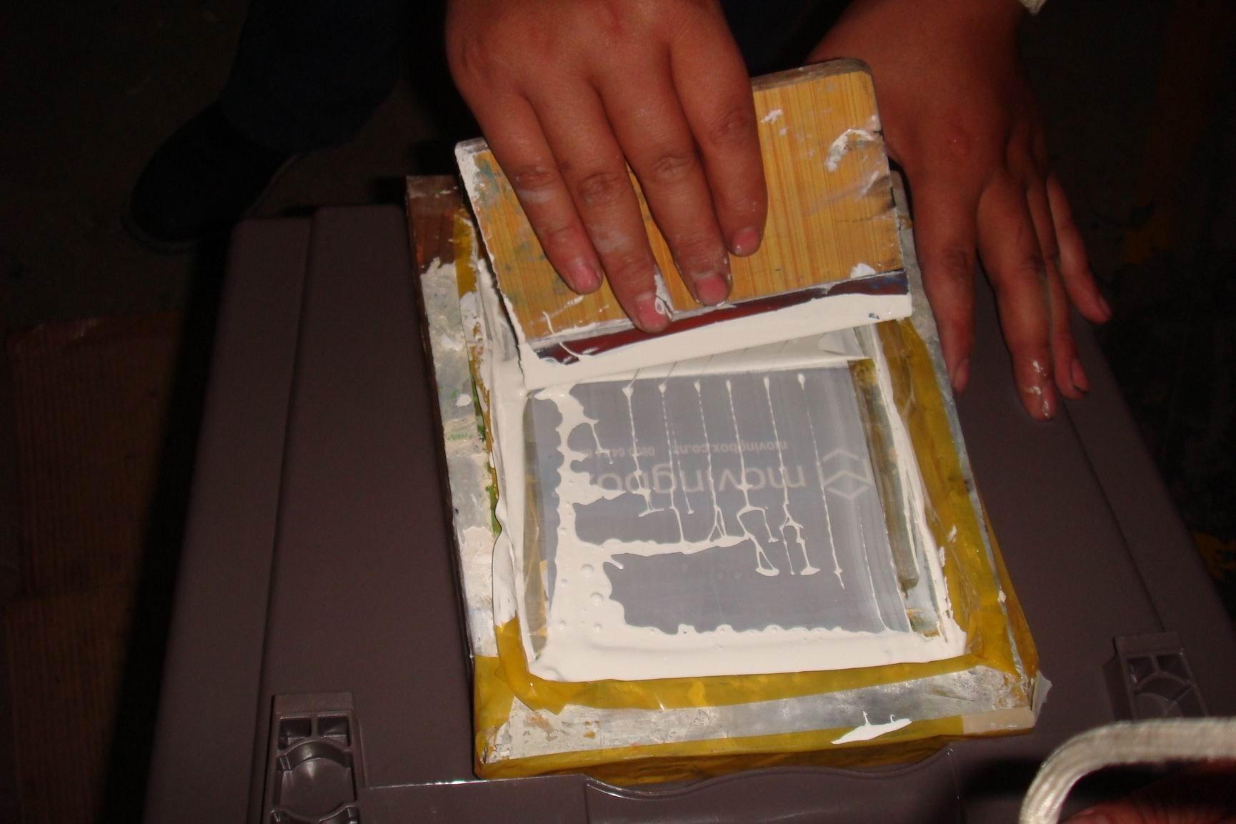 Logo Printing Plate