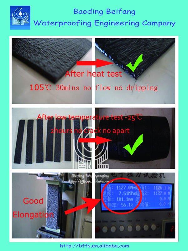 SBS self adhesive waterproofing asphalt roofing membrane