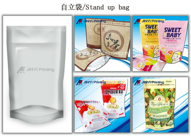 high-speed machine packaging material plastic film for food package