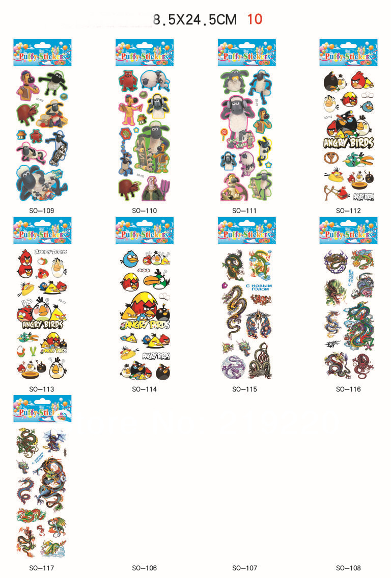 puffy sticker  10 outside 8.5x24.5cm inside 8.5x20cm .jpg