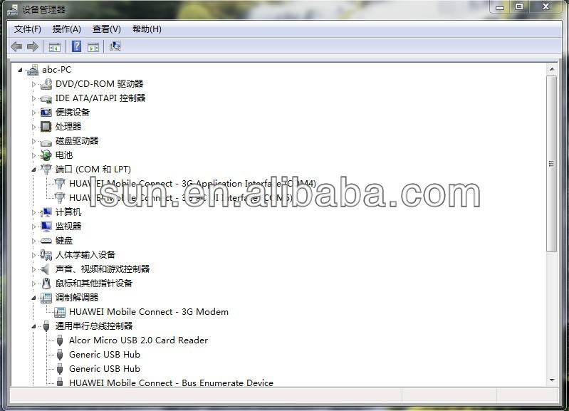 Huawei_e173u-1_13 - miappleme