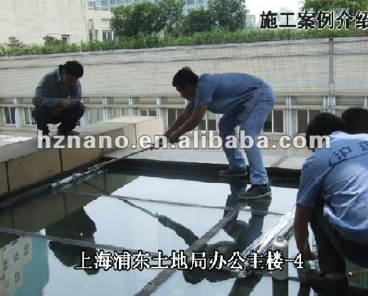 Building glass heat protection coating(save energy)
