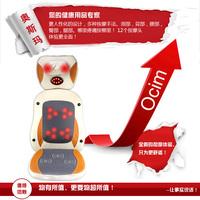 Ocim cervical vertebra massage device neck massage pad multifunctional massage cushion full-body