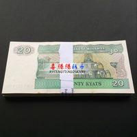 Wholesale - A Bundle of 100 PCS Paper Money - Myanmar 20 Kyats UNC Banknotes