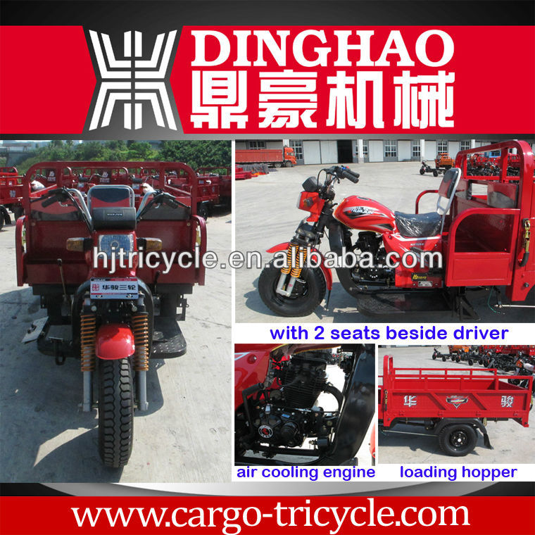 best quality heavy loading utility gasoline china three wheel motorcycle