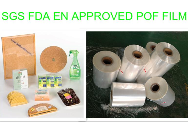 center folded pof shrink packaging film types